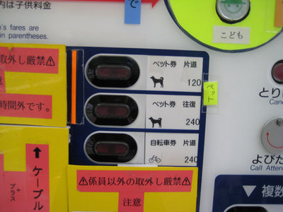 Ticketvendingmachine