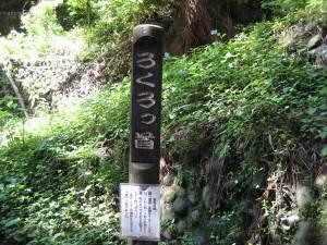 Rokurokkubi