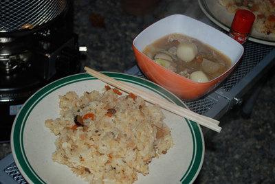 Supper_2