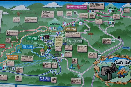 Takaomtmap